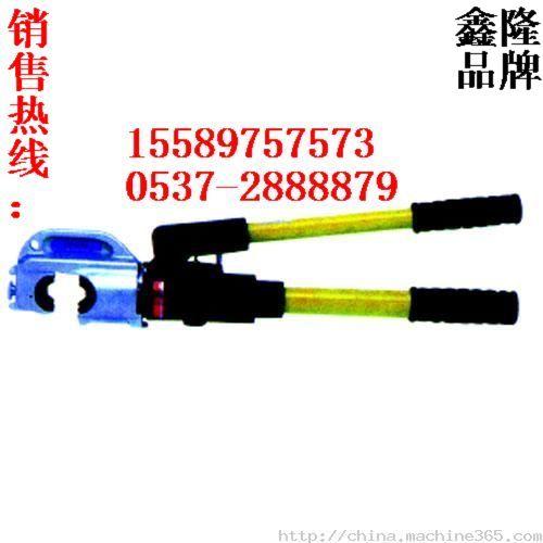供应液压钳厂家热线15589757573