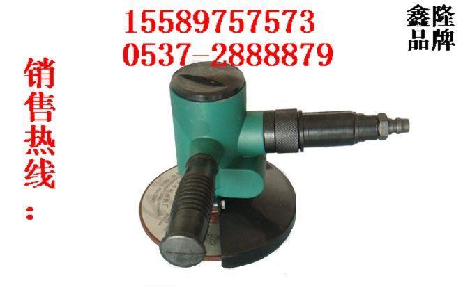供应端面气砂轮机 厂家热线15589757573
