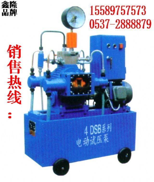山东省鑫隆机械制造厂的形象照片