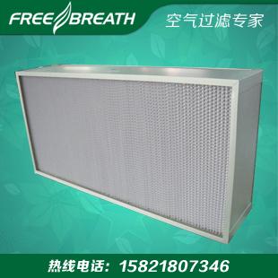 空气过滤器厂家供应菲柏斯有隔板高效过滤器