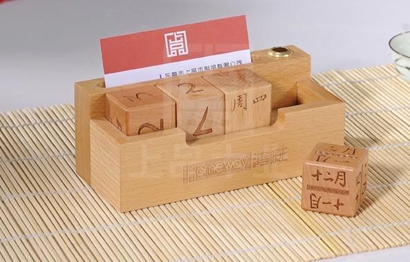木制万年历|木制万年历价格|木制万年历生产厂家