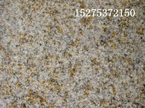 山东锈石火烧板、锈石光板、锈石荔枝面、自然蘑菇石、石材生产厂家