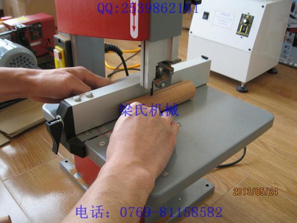 带锯机 做木珠机用的锯床 开料机