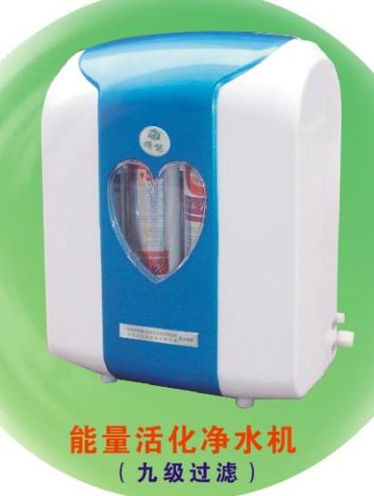 诚征能量水机代理,中山大学出品,厂家直供。