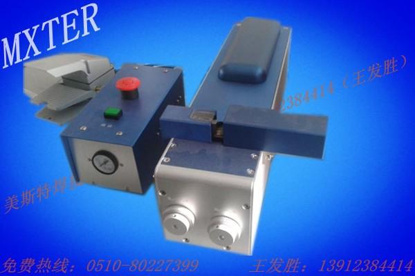 自动化超声波线束焊接机