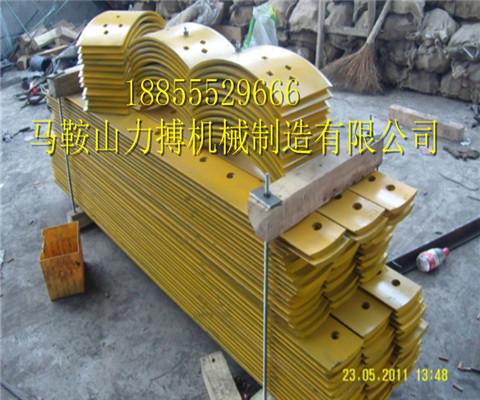 供应路面机械配件——三菱MG630平地机刀板