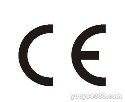 防护帽CE认证,防护口罩CE认证