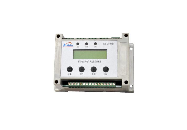 电气火灾监控系统青岛探测器生产供应