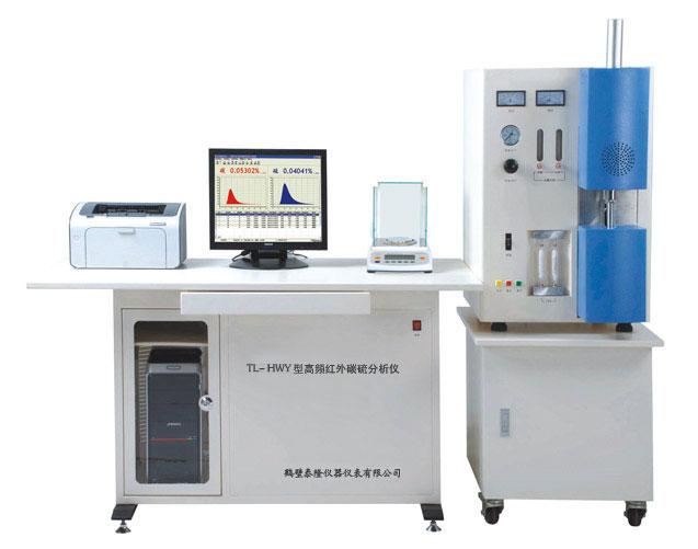 TL-HWY型高频红外碳硫分析仪泰隆仪器