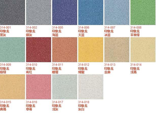 美国阿姆斯壮塑胶地板PVC地板印象龙地板山西总代理地板