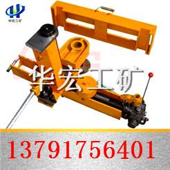 QFG-I矿车复轨器 矿车复位器 液压矿车复轨机 使用说明