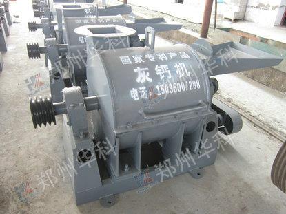 供应灰钙机、灰钙机设备、灰钙粉加工设备