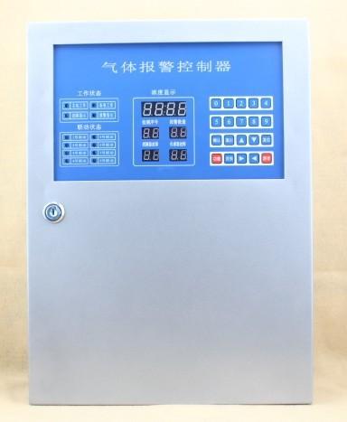 深圳气体报警控制器厂家直销  气体探头连接控制器价格