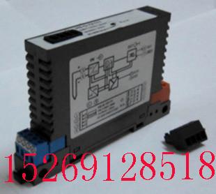 两线制变送器信号隔离配电分配器HS-G-T61/山东VS分配器/