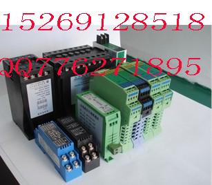 开关量信号输入/输出信号隔离模块/隔离器 HS-G-T8