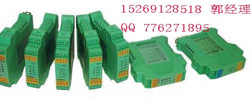 PR-512-T热电偶输入/热电偶输出隔离器/热电偶隔离器公司