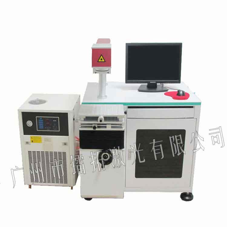 广州自动打码机/激光加工/激光刻字/激光刻板机