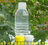 热灌装耐高温BOPP饮料包装瓶
