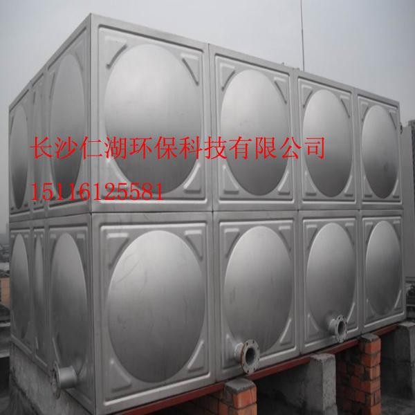 湘潭不锈钢水箱销售,湘潭不锈钢水箱底座制作要求