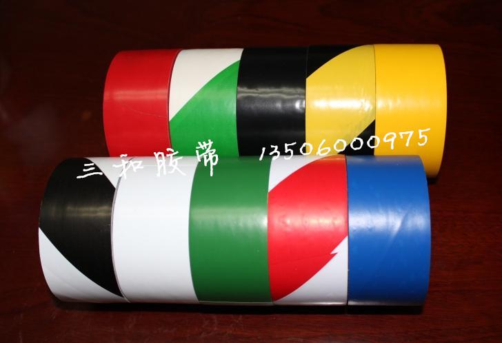 黑黄斑马警示胶带 PVC贴地面胶带 仓库车间场地划线胶