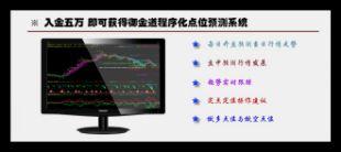 北京现货白银开户,御金道10年经验,月均盈利43%