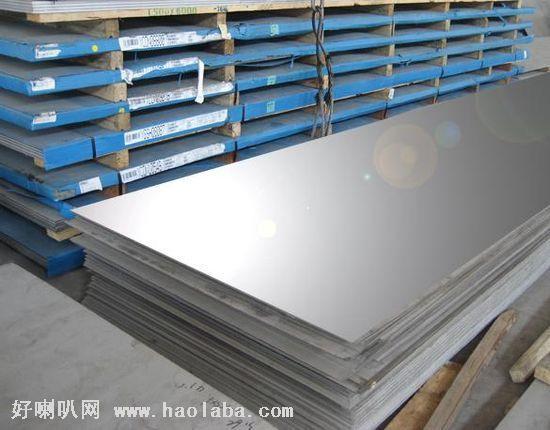宝钢出厂平板  SS400
