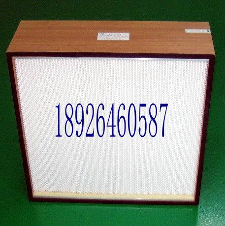 有隔板高效过滤器,木框有隔板高效过滤器,空气过滤器