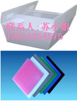 苏州黑色抗静电中空板,苏州PP塑料板材