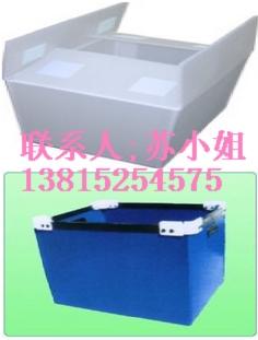 苏州专业生产中空板,中空板隔板,苏州塑料工具箱
