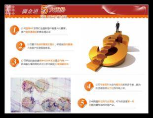 北京现货白银投资,御金道特有VIP程序化分析软件