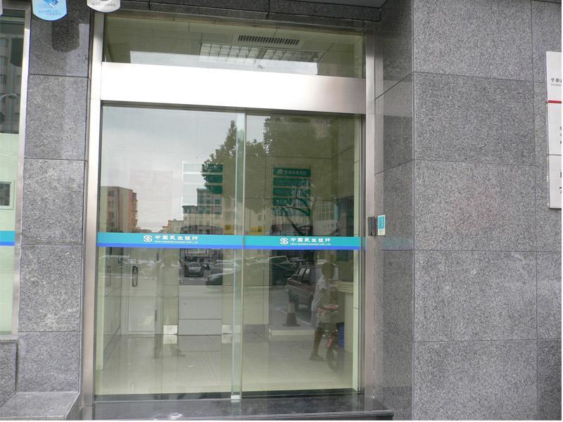 上海浦东周浦自动门维修 多玛老感应器更换