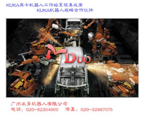 自动化机器人薄板焊接系统设备
