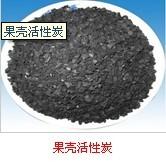 淮南市空气净化专用果壳活性炭厂家