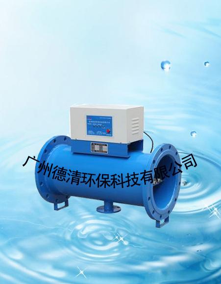 电子水处理器广州