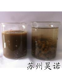 苏州昊诺涂装有限公司的形象照片