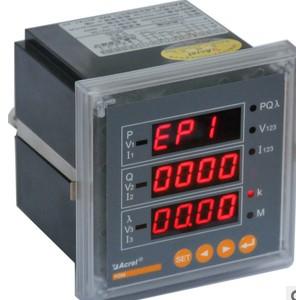 安科瑞电气PZ96-E4/C多功能电能表