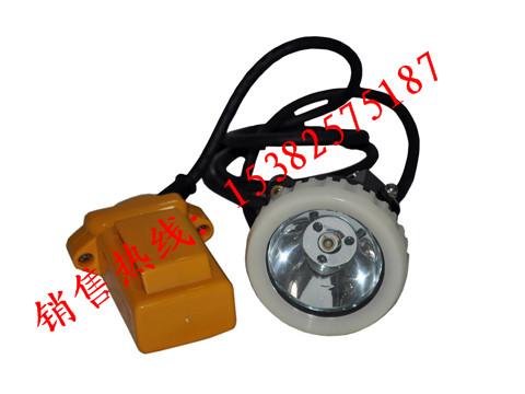 BXD6010微型防爆工作帽灯,led防爆工作帽灯