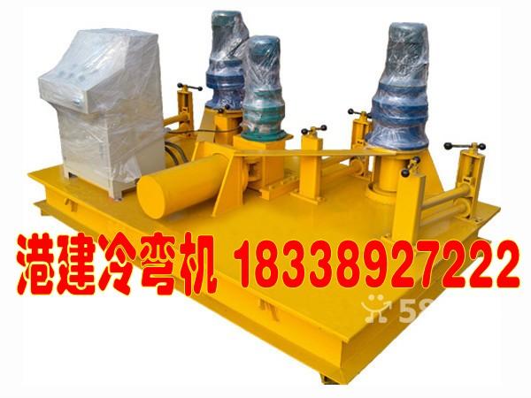 工字钢弯拱机,220-360型全自动电液控制一次成型弯拱机