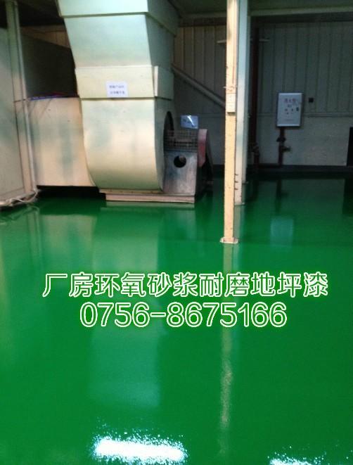 环氧树脂面涂,环氧耐磨地坪漆,车间耐磨防尘漆