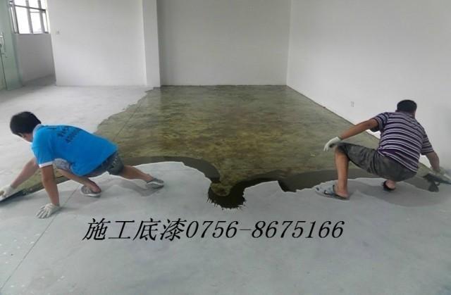环氧树脂渗透底漆,水泥地面底漆,渗透底漆
