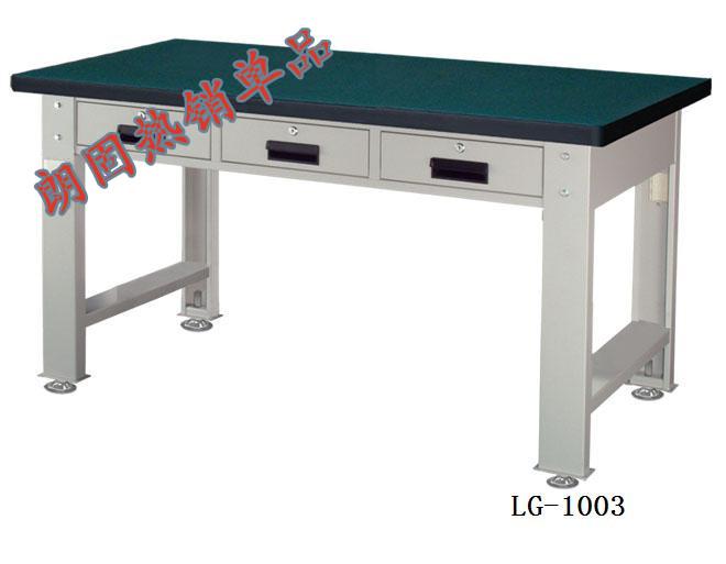 江阴重型钳工桌 横3抽屉耐冲击工作桌