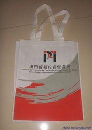 广州不干胶制作厂家,天河区不干胶印刷工厂