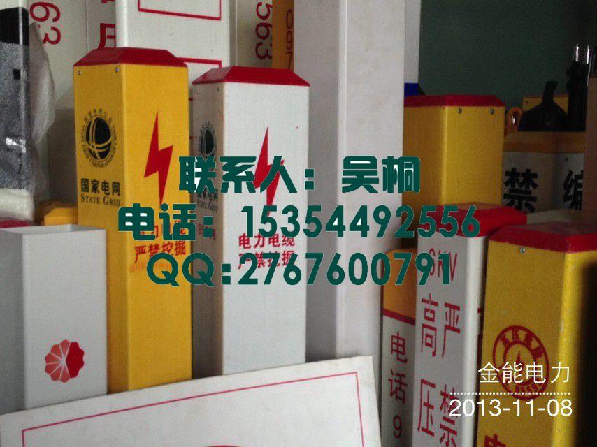 唐山电缆标志桩厂家直销价格