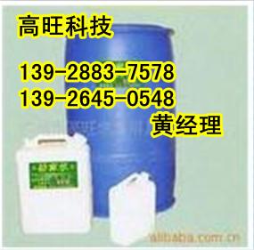 白云区厂家批发醇基燃料助燃剂,乳化剂