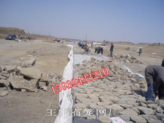 山体塌方镀锌石笼网,镀锌覆塑格宾网箱,山体防护挂网