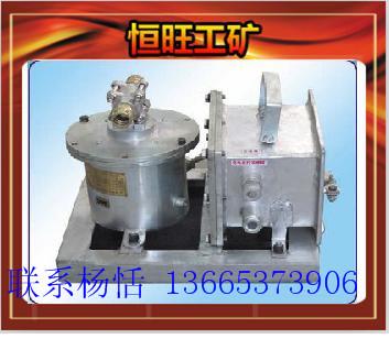 ZP-12G自动洒水降尘装置光控传感器