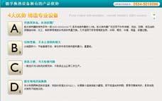 北京钛板板式换热器