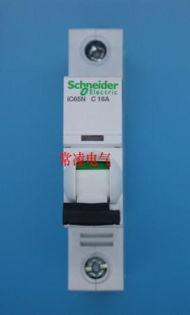 ic65n小型断路器