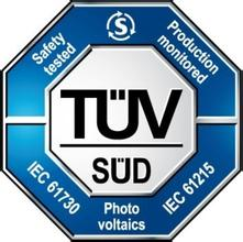 LED灯具TUV-CE认证流程和费用