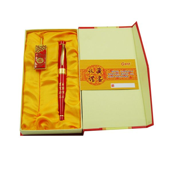 GIFTBON/礼特邦  红瓷书签+红瓷笔